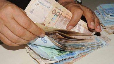 صورة تقرير رسمي يسجل تراجع عدد الأوراق النقدية المزورة بالمغرب