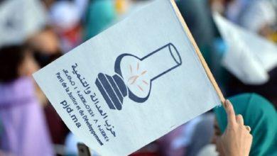 """صورة رئيسة جماعة سابقة تعلن مغادرة العدالة والتنمية بسبب """"الكولسة"""""""