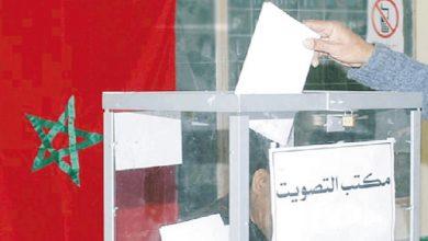 صورة استحقاقات 8 شتنبر .. الناخبون يتوجهون غدا الأربعاء إلى صناديق الاقتراع